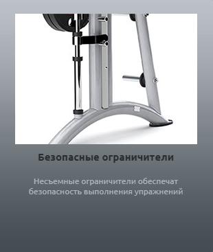профессиональная машина Смита MATRIX MAGNUM MG-PL62